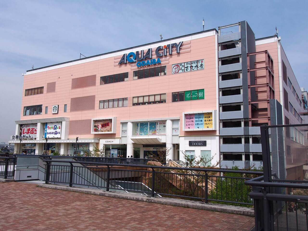 AQUA CITY 台場